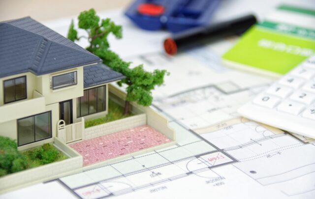 最適な住宅ローンのプランは千差万別