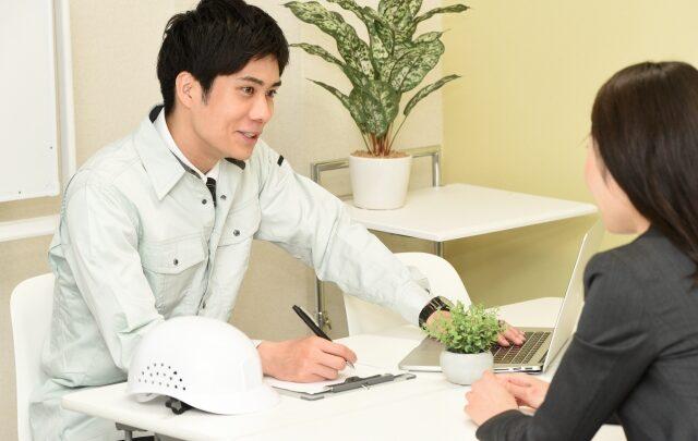 売主もしくは代理人である不動産業者との交渉