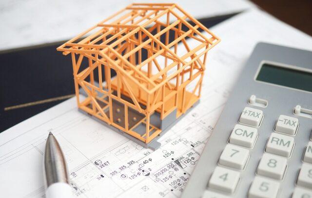 建物購入の予算は総合的に出す