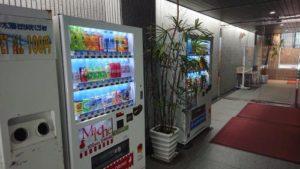 クレイン不動産流通 自動販売機