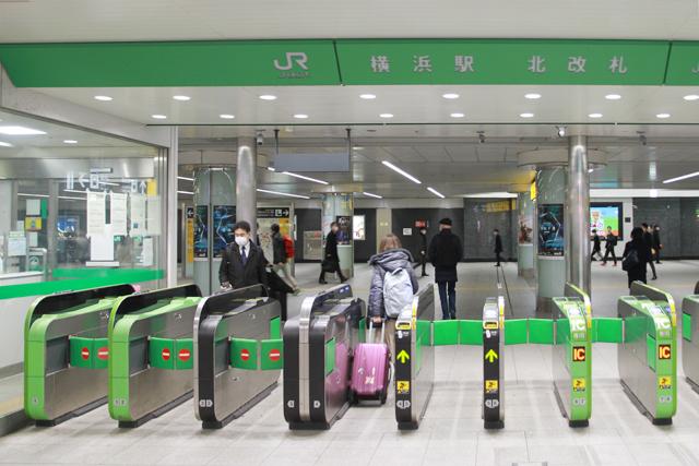 JR横浜駅 北改札口